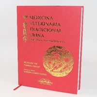 Picture of Fundamental Principles(Spanish) by Dr. Xie (BX10)