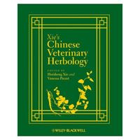 Picture of Xie's Chinese Veterinary Herbology (BX05)