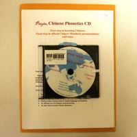 Picture of Pinyin, Chinese Phonetics CD (CD05)
