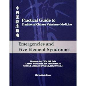 Picture of Practical Guide to TCVM, Vol. 1: Emergency and Five Element Syndromes (BX13)