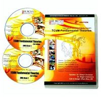 Picture of TCVM Fundamental Intro DVD 2nd Ed (DVD02)