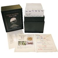 Picture of Chinese Veterinary Herb Cards (CH20)