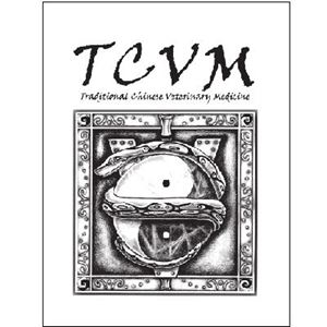 Picture of Sympathy Card-TCVM (PA22)