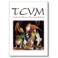 Picture of Vet Note Card - TCVM (PA14)