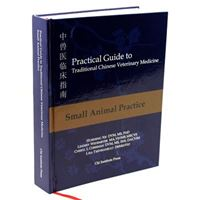 Picture of Practical Guide to TCVM, Vol. 2: Small Animal Practice (BX14)