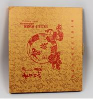 Picture of Chinese Calendar (CL12)