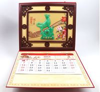 Picture of 2018 Chinese Calendar (CL18)
