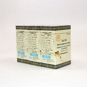 Picture for category Color Handle Acupuncture Needles
