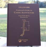 Picture of Clinician's Guide to Canine Acupuncture (BX27)